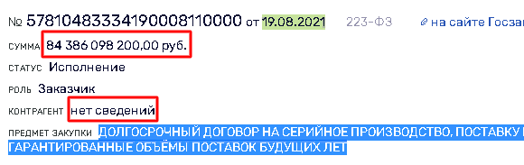 1629722598 8.png