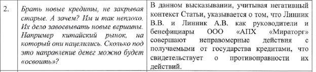 Text-iska03.jpg