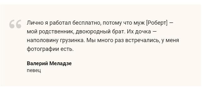 Именитый родственник Хахалевой также прокомментировал слухи вокруг свадьбы