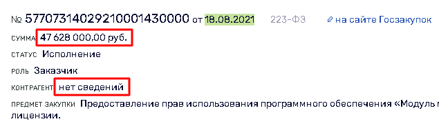 1631105159 2.png
