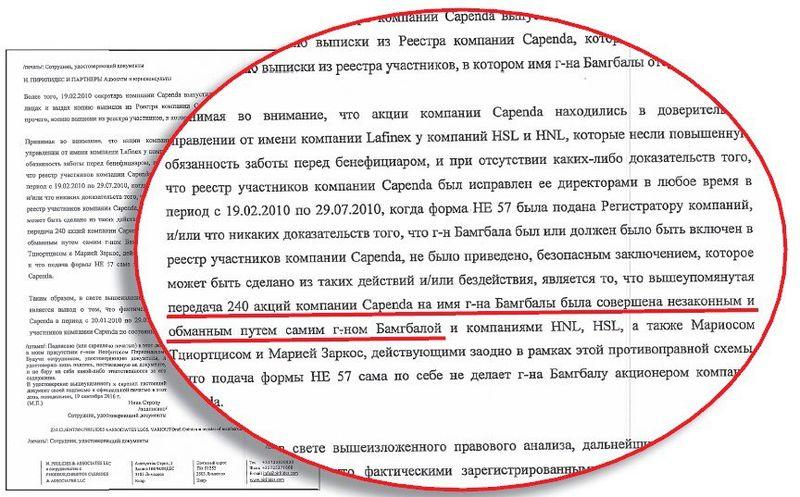 Kirill-i-Mefodiy001.jpg