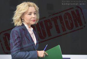 ЭнергоТВ - Посещение руководителем Ростехнадзора А.В. Алёшиным ... | 203x300
